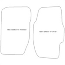 Honda Aerodeck Coupe Car Mats